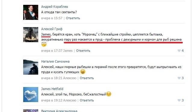 Алексей Гриф вновь призывает к экстремизму и убийствам.